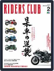 Riders Club ライダースクラブ (Digital) Subscription January 6th, 2016 Issue