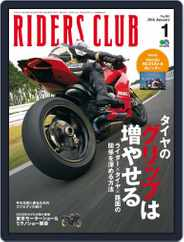 Riders Club ライダースクラブ (Digital) Subscription November 30th, 2015 Issue