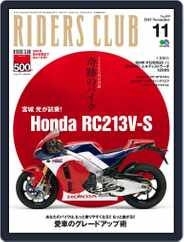 Riders Club ライダースクラブ (Digital) Subscription October 1st, 2015 Issue