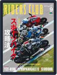 Riders Club ライダースクラブ (Digital) Subscription July 28th, 2015 Issue