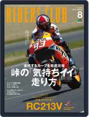 Riders Club ライダースクラブ (Digital) Subscription June 29th, 2015 Issue