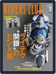 Riders Club ライダースクラブ (Digital) Subscription June 1st, 2015 Issue
