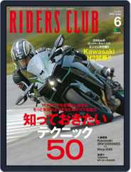 Riders Club ライダースクラブ (Digital) Subscription April 30th, 2015 Issue