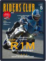 Riders Club ライダースクラブ (Digital) Subscription March 30th, 2015 Issue