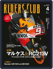 Riders Club ライダースクラブ (Digital) Subscription March 2nd, 2015 Issue