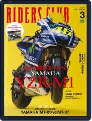 Riders Club ライダースクラブ (Digital) Subscription March 1st, 2015 Issue