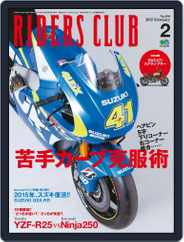 Riders Club ライダースクラブ (Digital) Subscription January 4th, 2015 Issue