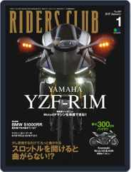 Riders Club ライダースクラブ (Digital) Subscription December 2nd, 2014 Issue