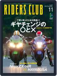 Riders Club ライダースクラブ (Digital) Subscription October 1st, 2014 Issue