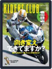 Riders Club ライダースクラブ (Digital) Subscription July 31st, 2014 Issue