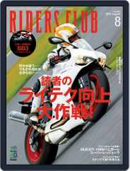 Riders Club ライダースクラブ (Digital) Subscription July 6th, 2014 Issue