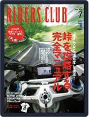 Riders Club ライダースクラブ (Digital) Subscription May 29th, 2014 Issue