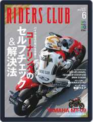 Riders Club ライダースクラブ (Digital) Subscription May 2nd, 2014 Issue