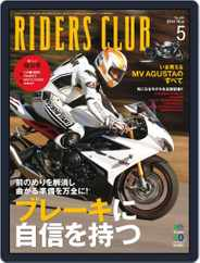 Riders Club ライダースクラブ (Digital) Subscription April 3rd, 2014 Issue