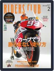 Riders Club ライダースクラブ (Digital) Subscription January 6th, 2014 Issue