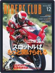Riders Club ライダースクラブ (Digital) Subscription November 5th, 2013 Issue