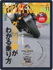 Riders Club ライダースクラブ (Digital) Subscription October 2nd, 2013 Issue