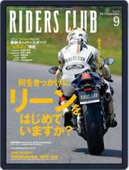 Riders Club ライダースクラブ (Digital) Subscription August 9th, 2013 Issue