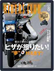 Riders Club ライダースクラブ (Digital) Subscription July 11th, 2013 Issue