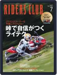 Riders Club ライダースクラブ (Digital) Subscription June 10th, 2013 Issue