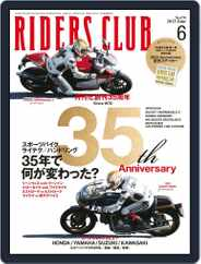 Riders Club ライダースクラブ (Digital) Subscription May 8th, 2013 Issue