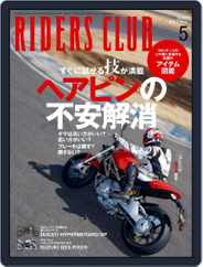 Riders Club ライダースクラブ (Digital) Subscription April 1st, 2013 Issue