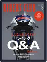 Riders Club ライダースクラブ (Digital) Subscription January 30th, 2013 Issue