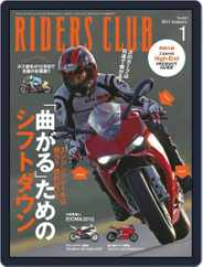 Riders Club ライダースクラブ (Digital) Subscription December 11th, 2012 Issue