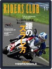 Riders Club ライダースクラブ (Digital) Subscription October 8th, 2012 Issue