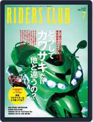Riders Club ライダースクラブ (Digital) Subscription May 31st, 2012 Issue