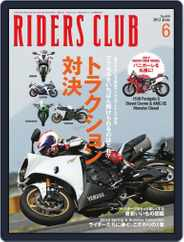 Riders Club ライダースクラブ (Digital) Subscription May 18th, 2012 Issue
