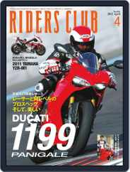 Riders Club ライダースクラブ (Digital) Subscription March 12th, 2012 Issue