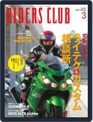 Riders Club ライダースクラブ (Digital) Subscription February 5th, 2012 Issue