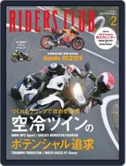 Riders Club ライダースクラブ (Digital) Subscription January 13th, 2012 Issue