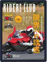 Riders Club ライダースクラブ (Digital) Subscription December 15th, 2011 Issue
