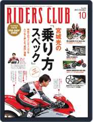 Riders Club ライダースクラブ (Digital) Subscription October 3rd, 2011 Issue
