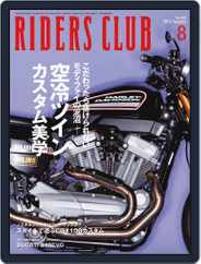 Riders Club ライダースクラブ (Digital) Subscription July 6th, 2011 Issue