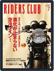 Riders Club ライダースクラブ (Digital) Subscription June 8th, 2011 Issue