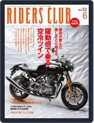 Riders Club ライダースクラブ (Digital) Subscription May 11th, 2011 Issue