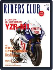 Riders Club ライダースクラブ (Digital) Subscription March 23rd, 2011 Issue