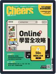 Cheers Magazine 快樂工作人 (Digital) Subscription June 2nd, 2020 Issue