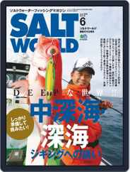 SALT WORLD (Digital) Subscription May 14th, 2020 Issue