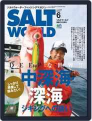 SALT WORLD (Digital) Subscription May 14th, 2020 Issue