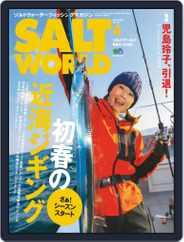 SALT WORLD (Digital) Subscription March 14th, 2020 Issue