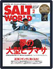 SALT WORLD (Digital) Subscription January 15th, 2020 Issue