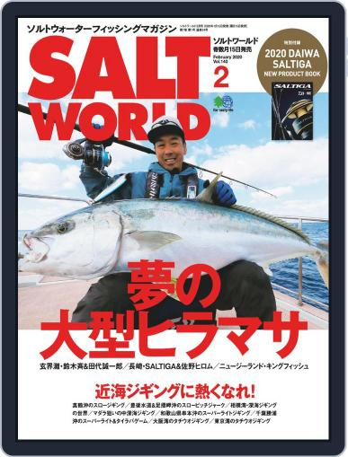 SALT WORLD (Digital) January 15th, 2020 Issue Cover