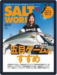 SALT WORLD (Digital) Subscription November 21st, 2019 Issue