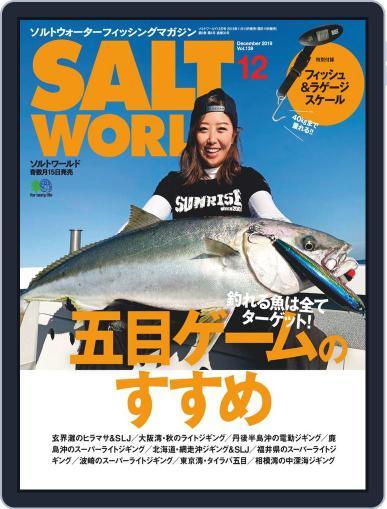 SALT WORLD (Digital) November 21st, 2019 Issue Cover
