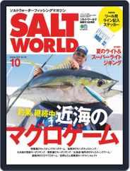 SALT WORLD (Digital) Subscription September 20th, 2019 Issue