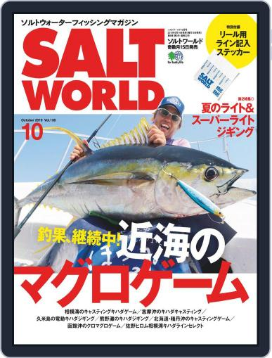 SALT WORLD (Digital) September 20th, 2019 Issue Cover